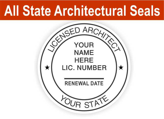 All State Architectural Seals