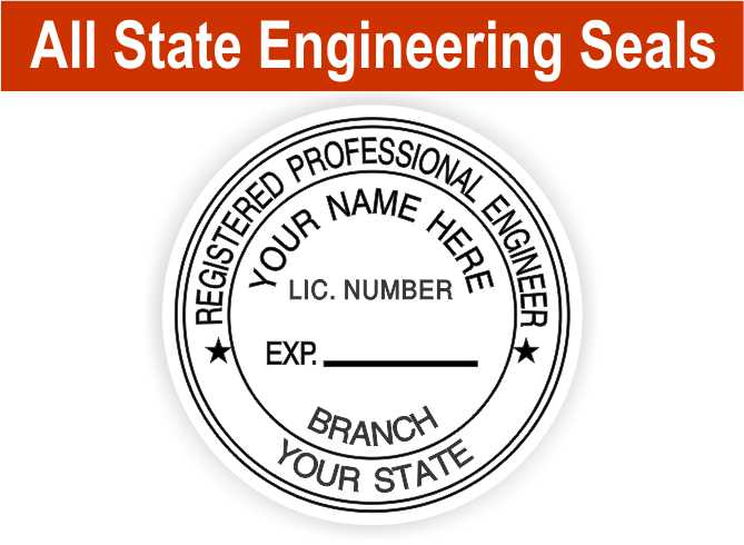 All State Engineering Seals