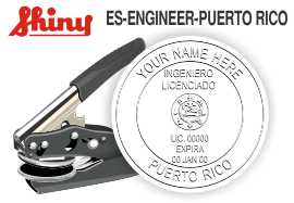Puerto Rico Engineer Embossing Seal