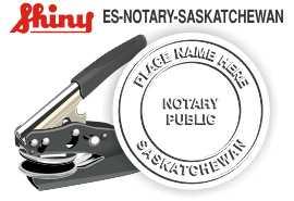 Saskatchewan Notary Embosser Saskatchewan State Notary Public Seal Saskatchewan Notary Public Embossing Seal Saskatchewan Notary Public Seal