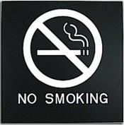 "Presto Black 8"" x 8"" No Smoking Ready Made ADA Sign"