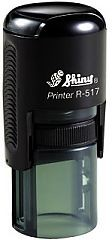 Shiny R-517 Self Inking Stamp