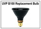 B100SP Hi-Intensity Replacement Bulb